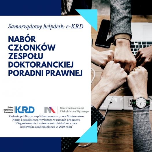 Samorządowy helpdesk: e-KRD. Nabór do Doktoranckiej Poradni Prawnej